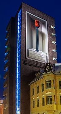 Neues Postturm Carré Kunstwand