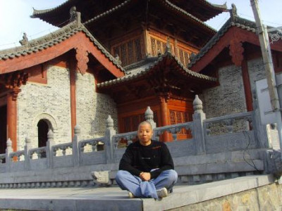 Meister Lu