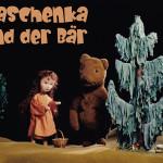 Maschenka und der Bär, ein Figurentheater für Zuschauer ab 3+