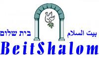 BeitShalom Logo