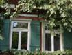 Rotgerberhaus