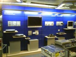 Bose Produkte der Firma Dobler